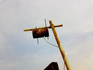 antena-kaleng-preview